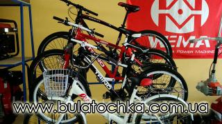 Bikes are BOUGHT for wholesale and retail price of 2500 UAH