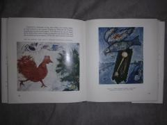 "CHAGALL.The album of the publishing house ""Skira"""