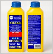Disinfectant AQUADES concentrate 5l + 1l gift