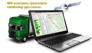 Equipment for GPS control and monitoring of transport