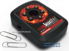 Miniature cameras detector BugHunter Dvideo Nano to buy