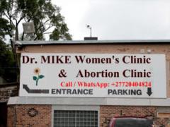 +27720404824 Лучшие таблетки для аборта на продажу в Кагисо, Крюгерсдорп