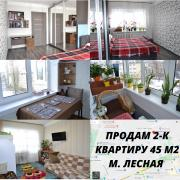 Sell 2 apartment 15 min from the metro station Forest, Chernihiv
