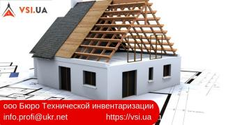 Services in real estate at the best prices Kiev
