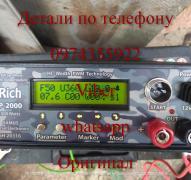 Сомолов Rich P 2000, Samus 725 MP, Samus 1000