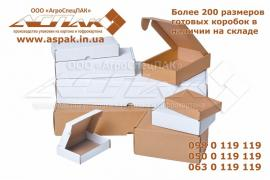 The cardboard boxes. Buy buy corrugated boxes from the manufacturer. Gough