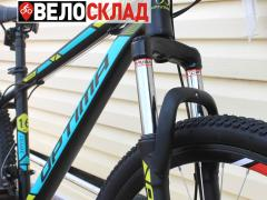 The novelty of 2017! Mountain bike Optima Motion DD 26 ""