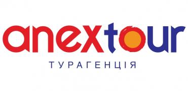 Travel Agency ANEX Tour Ukraine