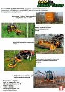 We offer to Your attention original spare parts for agricultural machinery
